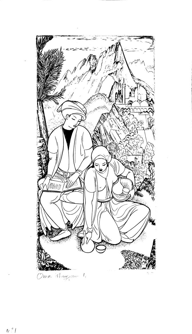 Omar Khayyam No.1