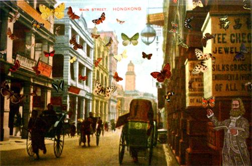 Main Street - Hong Kong Quartet