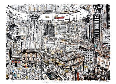 Shanghai Seebackascope Double Vision I