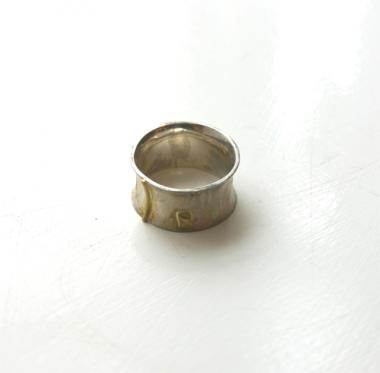 Ring - Brushed Silver