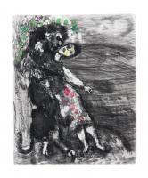 The Lion in Love by Marc Chagall