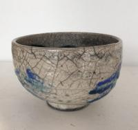 Large White Purple Raku Bowl  by Peter Lee