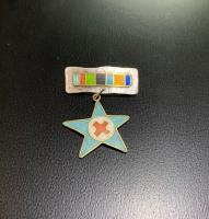 Multi-coloured Star Broach by Zsuzsi Morrison